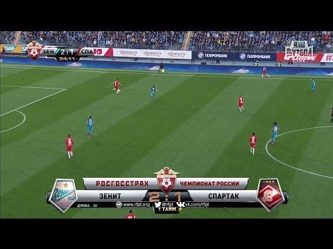 Спартак - Локомотив Москва: смотреть онлайн 19 августа