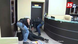 Двое мужчин вымогали 43 миллиона рублей у одногоиз банков Вологды