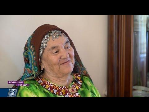 Как живут туркмены на Мангышлаке?