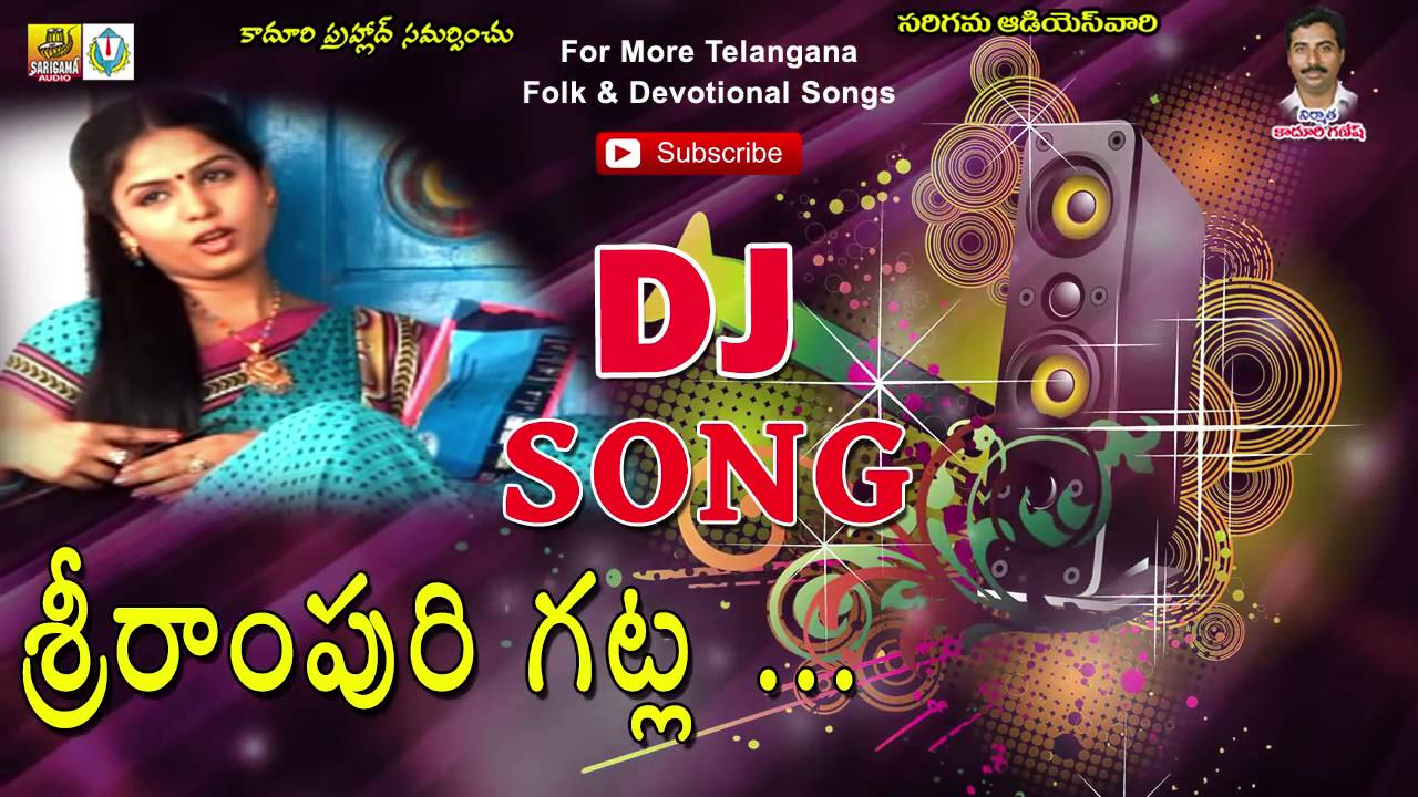 Telugu folk dj songs