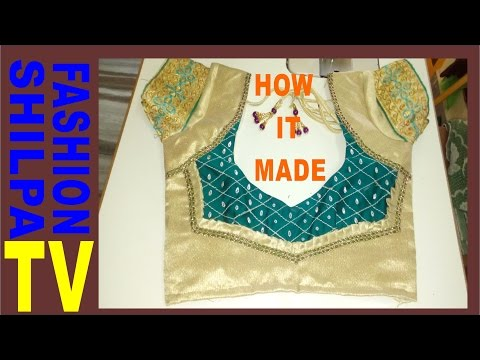 How To Make Designer Blouse At Home 11 Part 1 Youtube