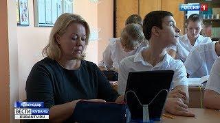 Инклюзивное образование практикуют в одной из школ Краснодара