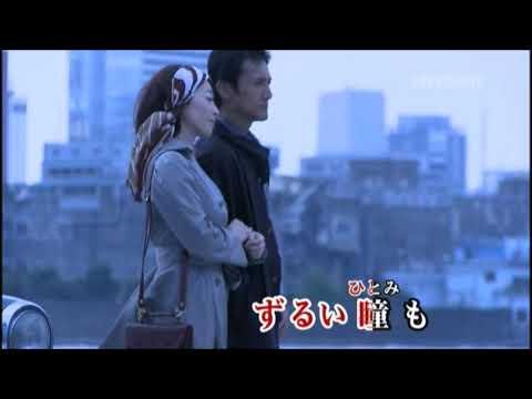 [新曲] やばいi/山内惠介 cover:Q