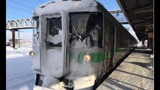 JR函館線滝川→岩見沢 普通列車右側車窓