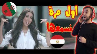 Dunia Batma – Elzaman bedour - Zinou MHD Reaction!! تحياتنا من الجزااائر ♥