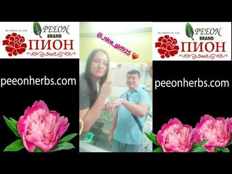 Аптека Пион  Наши покупатели
