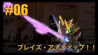 PS2版スーパーロボット大戦Zより、第6話「超重神」を実況プレイ。