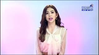 ຄະນິດຄິດໄວ ຊິງແຊ້ມວຽງຈັນຄັ້ງທີ 4 ຂ່າວ Lao Star TV