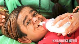 CHOTU DADA 1,2 ka 4   छोटू दादा 1,2 का 4   Khandesh Hindi Comedy   Chotu Dada Comedy Video