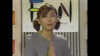 1996年2月 中山美穂/Thinking about you~あなたの夜を包みたい.