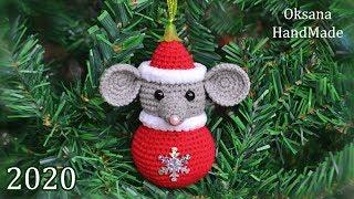 Новогодняя игрушка крючком. Мышка. Символ 2020. Crochet mouse