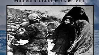 """""""Сталинград – 23 августа 1942 года"""""""