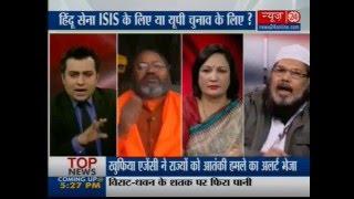5 ki Panchayat : Will Hindu Sena combat terrorism in the UP ?