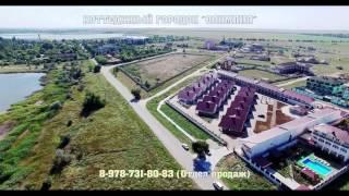 Евпатория видео(Красивое видео Евпатории,, 2015-07-24T14:45:42.000Z)