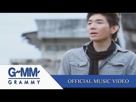 ยังไม่พ้นขีดอันตราย - Boy PeaceMaker 【OFFICIAL MV】