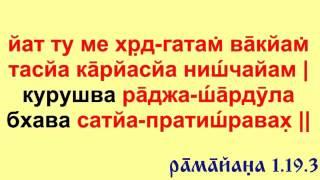 Занятие №6   УРОКИ САНСКРИТА On-line   22 июня 2014 г