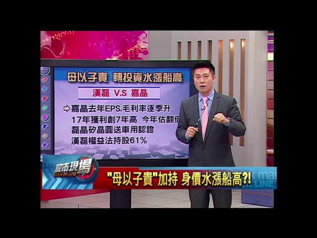 【股市現場-非凡商業台鄭明娟主持】20180409part.5(陳威良)