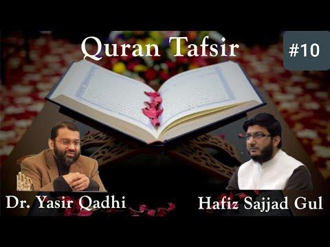 Quran Tafsir #10: Surah Yunus & Surah Hud | Shaykh Dr. Yasir Qadhi & Shaykh Sajjad