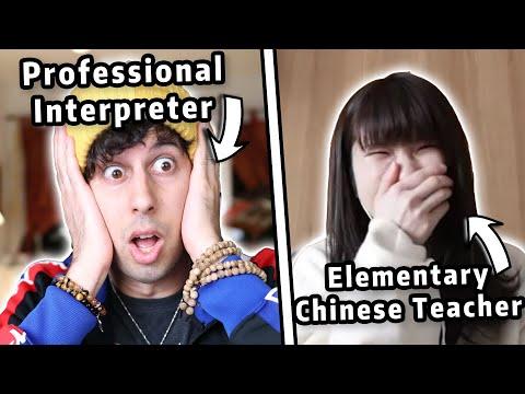 中文十级老外上网课假装自己是初学者...结果被老师玩了!-#stayhome