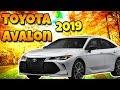 Toyota Avalon NEW SEDAN 2019 REVEALED   Loads More Tech  Sleeker   Bigger