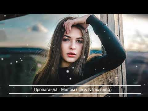 ХИТЫ 2020 - Русский песенный альбом 2020 года - Вest Russian Music Мix 2020