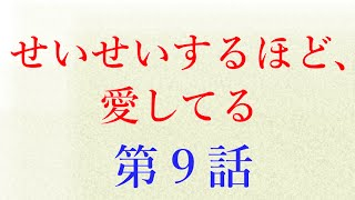 【ドラマを見逃した方はコチラ】⇒http://goo.gl/dD6vgO 武井咲主演の火...