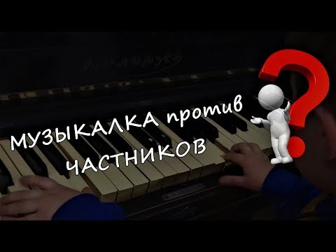 Музыкальная школа против частников! Кто кого??