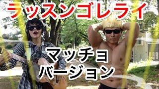 ゼクシィ歌手ひよりちゃんhttps://www.youtube.com/channel/UCO3nhT_DYL...