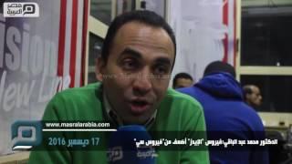 مصر العربية   الدكتور محمد عبد الباقي:فيروس
