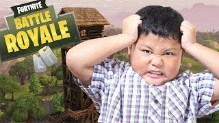 ANGRY KID GETS REPORTED ON FORTNITE FOR CHEATING *OMG* (Fortnite Funny Trolling)