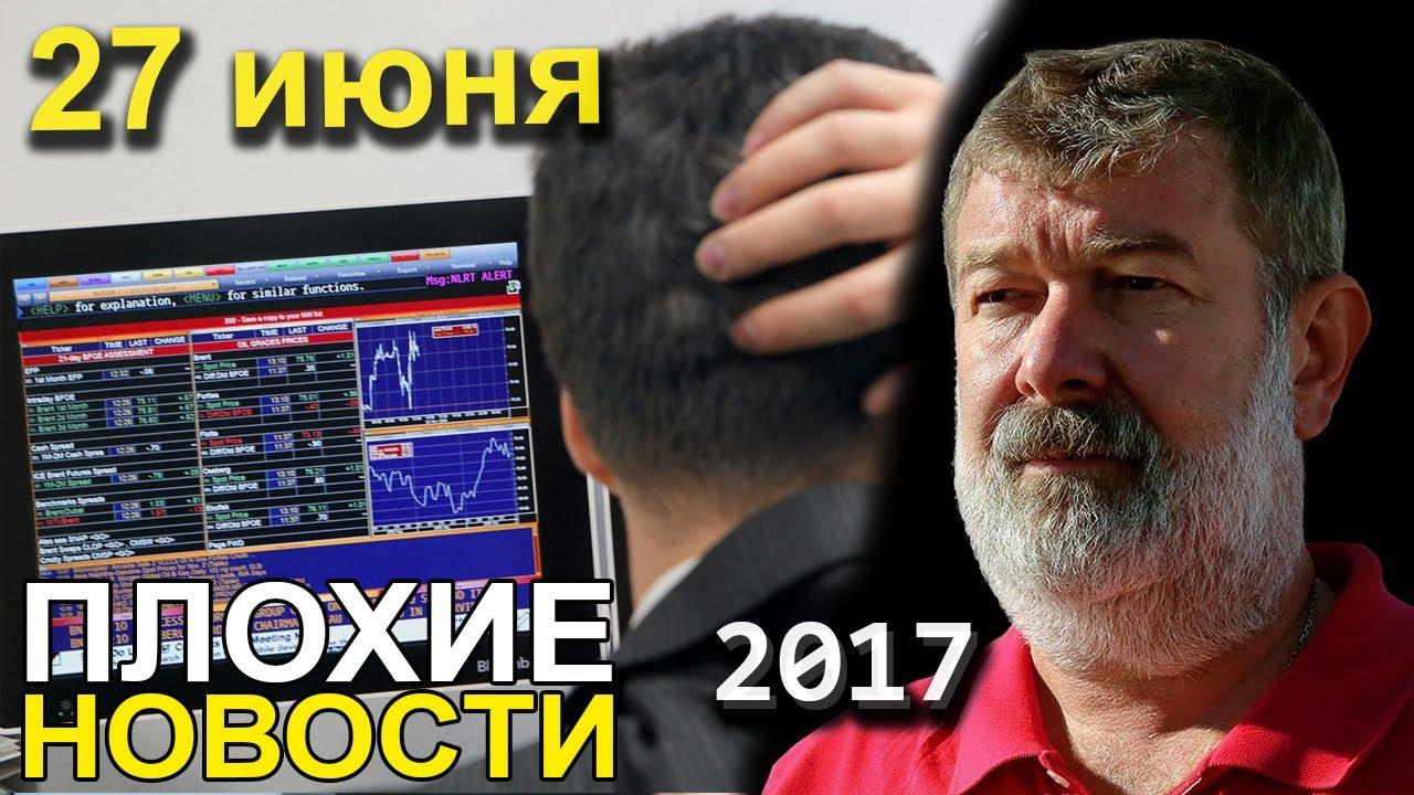 Новости сейчас иркутск вчерашний выпуск