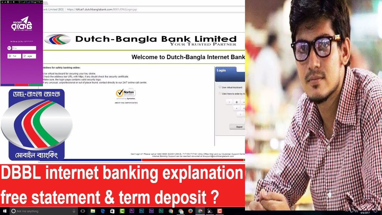 DBBL internet banking explanation and free statement & term deposit
