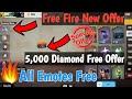 FREEFIREBATTLE.FUN [UPDATE DIAMONDS FREE] How To Get Diamonds In Free Fire Malayalam