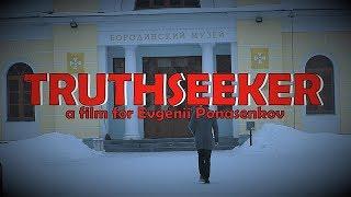 Прекрасный ролик на конкурс о книге Евгения Понасенкова о войне 1812 года