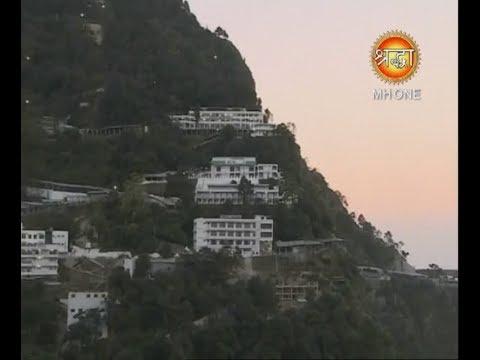 Live Maa Vaishno Devi Morning Full Aarti | वैष्णो देवी आरती | 17-10-2017 | MH One Shraddha