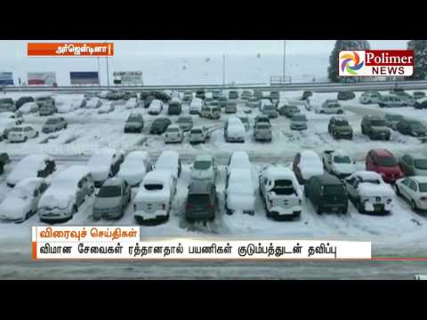Historic snowfall in Argentina ; people suffer as flights were stopped | Polimer News