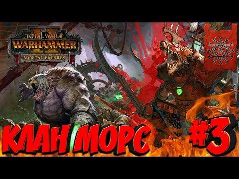 warhammer historical ru video watch HD videos online without