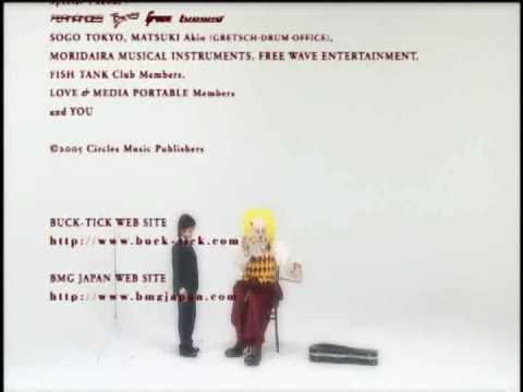 13th floor with diana buck tick end credits youtube for 13th floor with diana