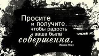 Свт. Феофан Затворник. Слово о молитве