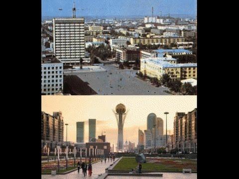 Акмолинск-Целиноград-Акмола-Астана-Нур-Султан