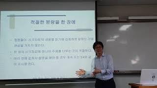 논문작성 사제동행10