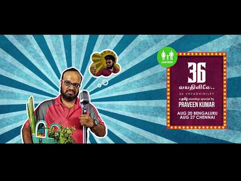 Praveen Kumar's 36 Vayathinile! - First ever TAMIZH standup