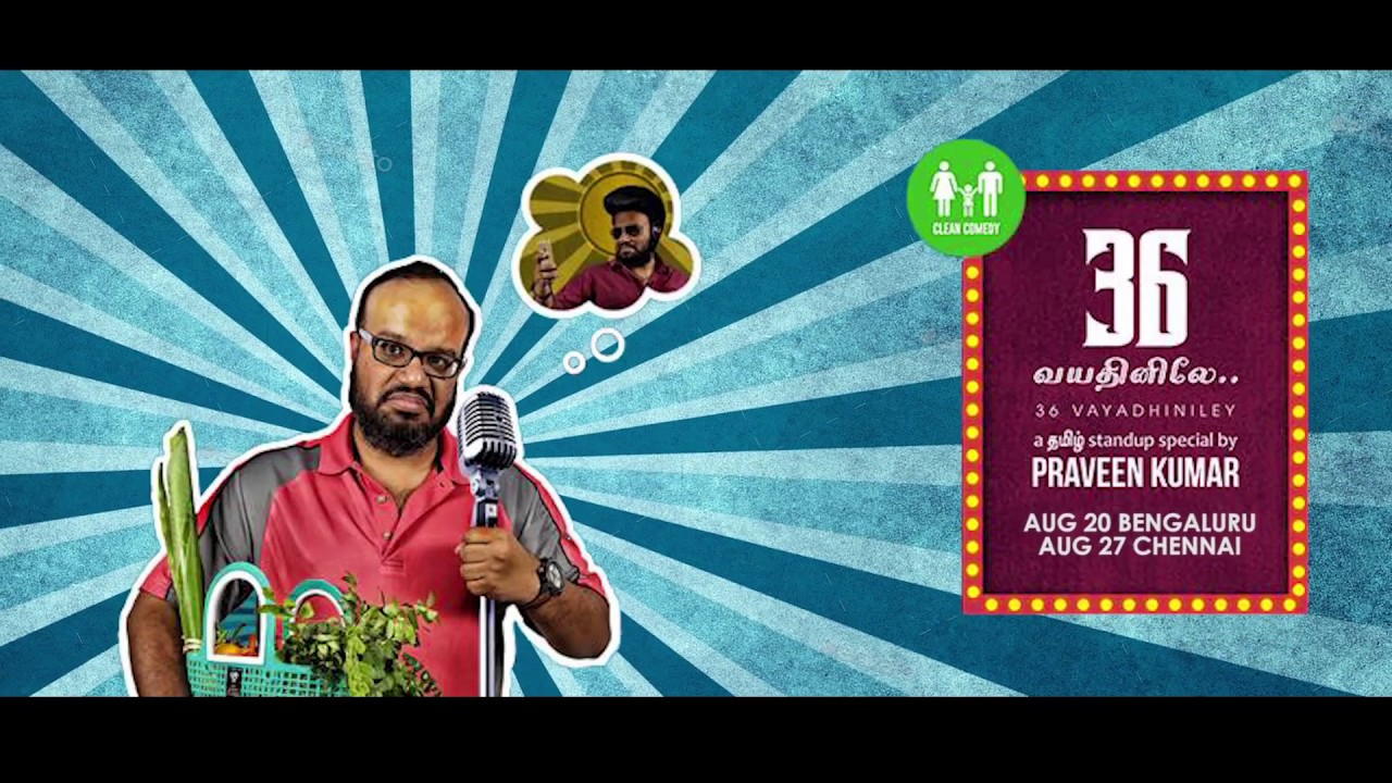 Praveen Kumar's 36 Vayathinile! - First ever TAMIZH standup show!