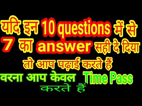 Gk /general knowledge /delhi police exam questions / gk tricks in hindi / gk in hindi / gk questions
