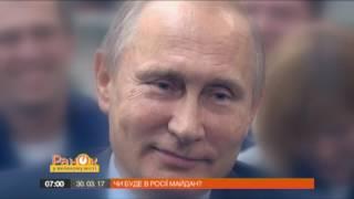 На Красной площади в Москве скоро начнется Майдан?