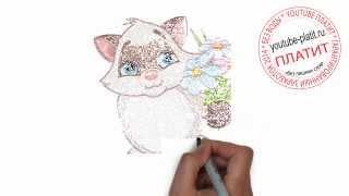 Нарисованные карандашом коты  Как поэтапно нарисовать котенка