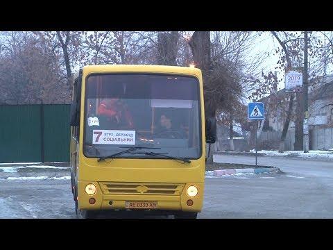 Marganets Media Centr: Марганчани поділилися враженнями про роботу соціальних автобусів