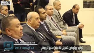 فيديو| تمويلات ميسرة لمدابغ الجلود بمدينة الروبيكي