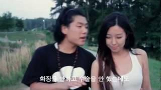 """Oh Nuna You"" - Yellow Boyz  (Gyopo Mixtape) Music Video"