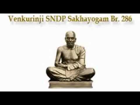 Daiva Dasakam - Sree Narayana Guru.mp4